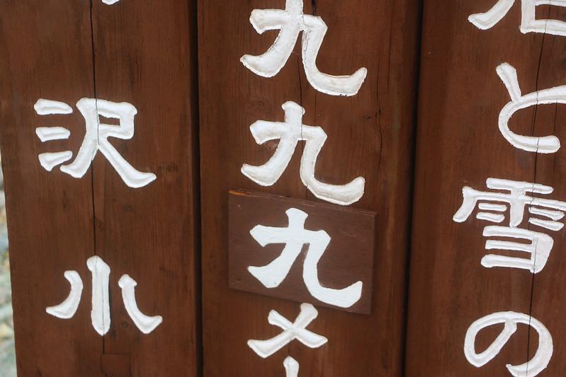 2014-09-07_00849_立山剱岳.jpg
