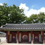 04 Corea del Sur, Gyeongju Tumulos 00001