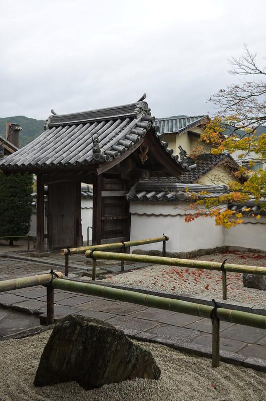 Temple Komyozenji