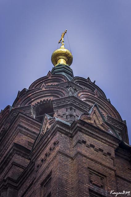 St. Sophia's Church
