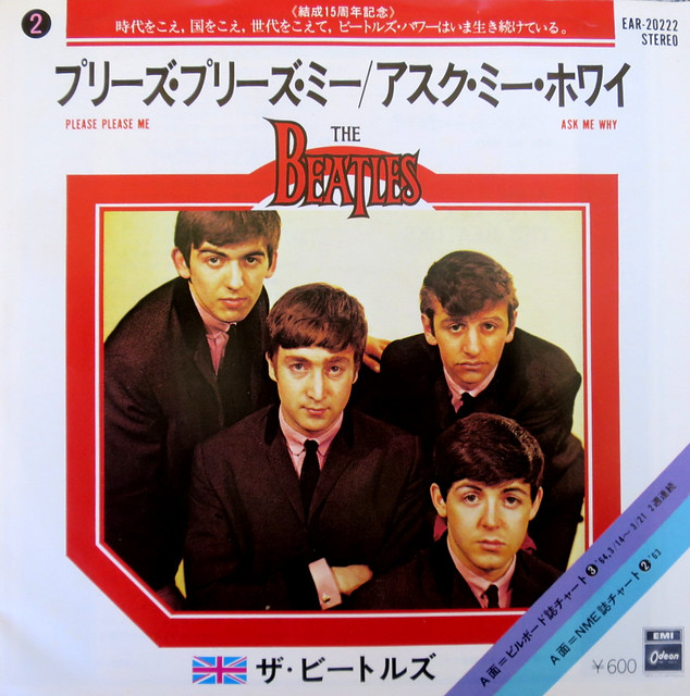 Beatles 45rpm record sleeve - Front