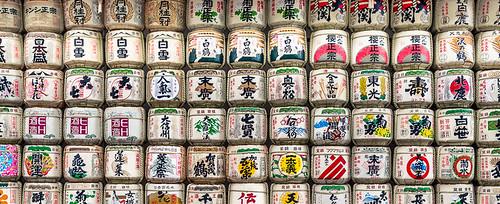 Sake | by fbkphotography