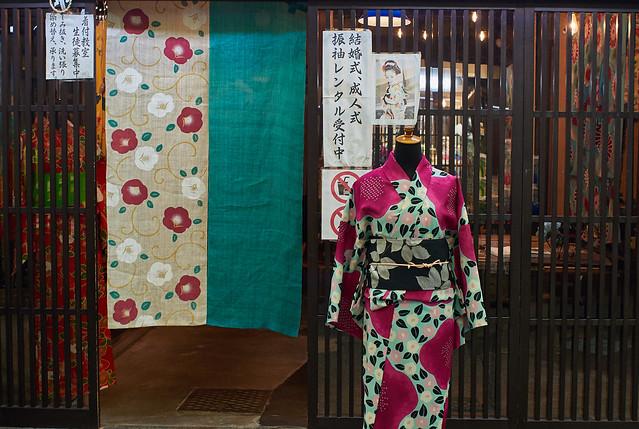 Kyoto kimono shop