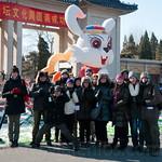 CHINA-2011_0476