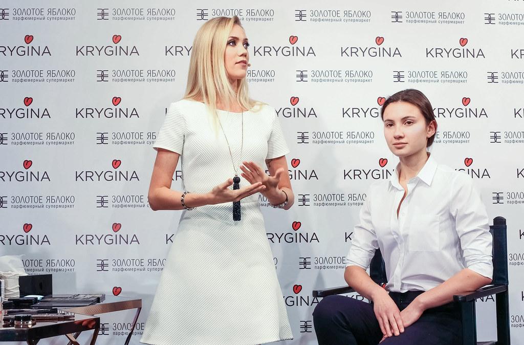 Каталог Магазина Яблоко Нижний Новгород