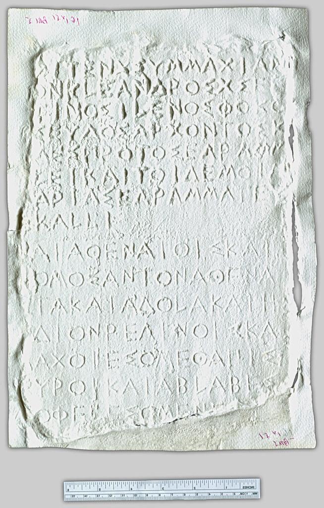 ... De Reginorum Foedere - by UBC Library Digitization Centre