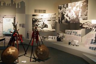 高史館未竟之路特展,展出反五輕運動的歷史紀錄。攝影:李育琴 | by TEIA - 台灣環境資訊協會
