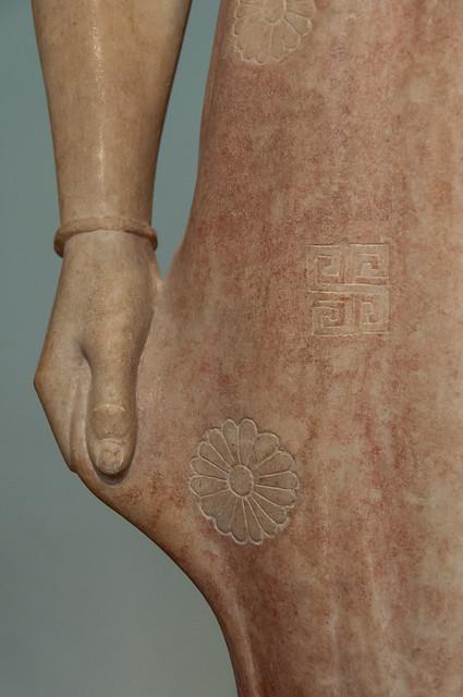 Statue of Kore (detail)