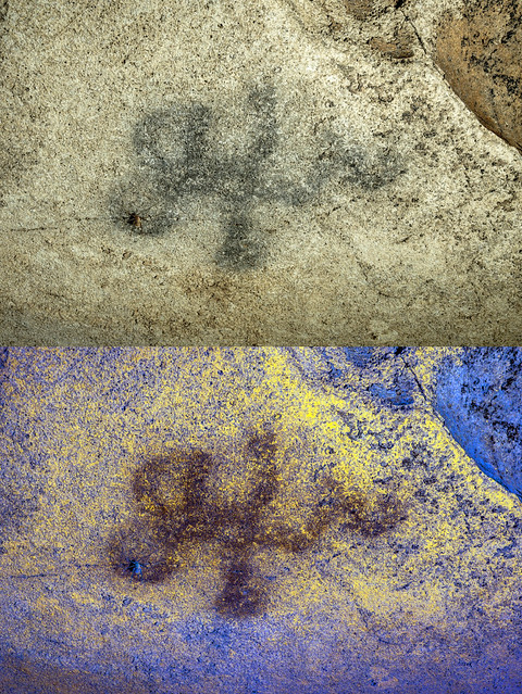 Prehistoric cave art, Unnamed Cave x