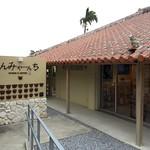 みやんち - Miyanchi みやんち STUDIO&COFFEE miyanchi.jp/  沖縄市 沖縄本島 Miyanchi studio&coffee, Okinawa Island, Okinawa, Japan