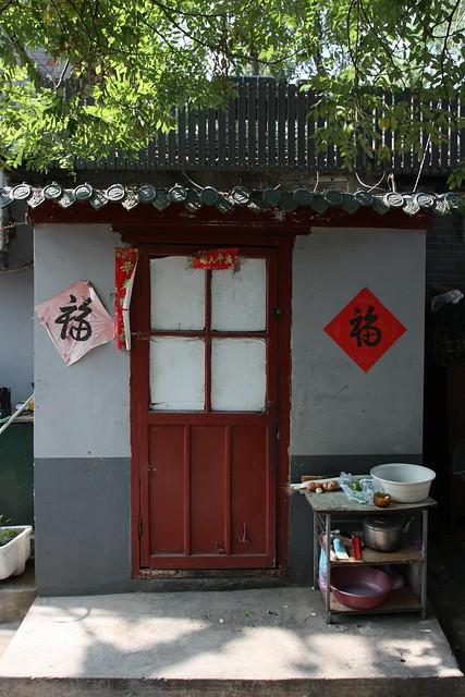 Hutong doorway near Qianmen in Beijing, China
