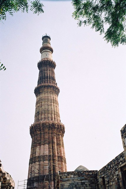 F1030023 Qutub Minar New Delhi 2005