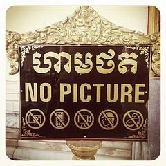 Más claro... Agua #phnompenh #camboya #cambodia #southeastasia