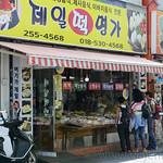 06 Corea del Sur, Daegu 0002