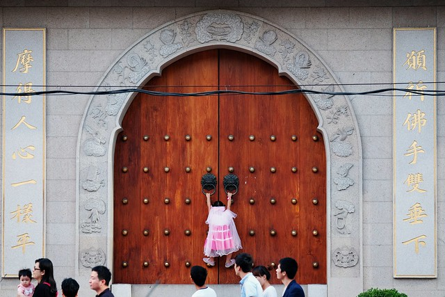 Shanghai, P.R. of China - October, 2015