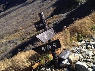 木曽駒ヶ岳 伊勢滝分岐   by ichitakabridge