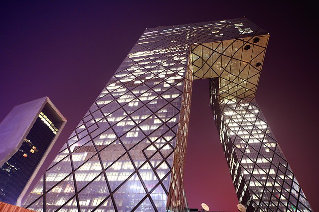 Beijing - CCTV Headquarters