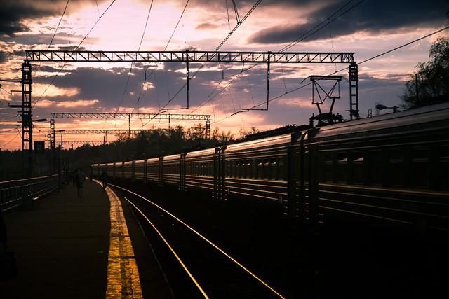 Kupavna Station