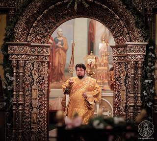 Великая вечерня в Иверском монастыре 240