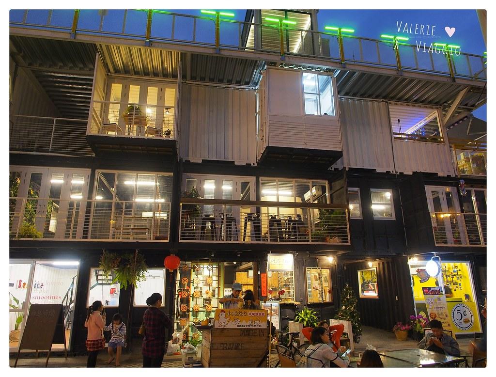 【屏東 Pingtung】I/o studio 青創聚落 結合餐廳與文創市集 彩色貨櫃屋新景點 @薇樂莉 Love Viaggio | 旅行.生活.攝影