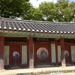 02 Corea del Sur, Gyeongju ciudad 0031