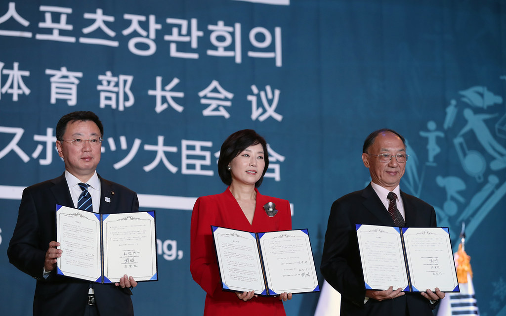 Foreign ministers of China, Japan, South Korea to hold ...