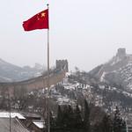 CHINA-2011_0380