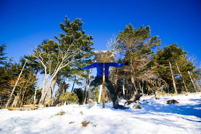 20141223-小金沢山-0451.jpg