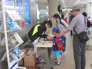 IMG_4648   by YONAGO KITARO AIRPORT