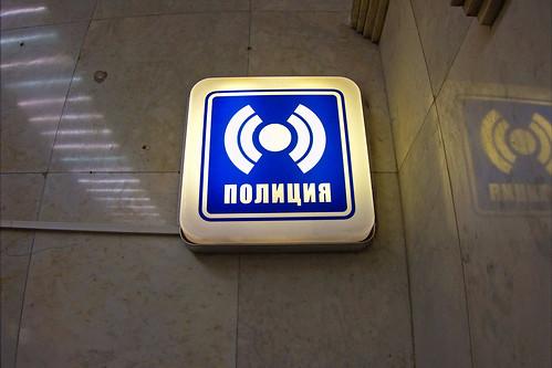 В Москве няню двух мальчиков заподозрили в причастности к изнасилованию детей