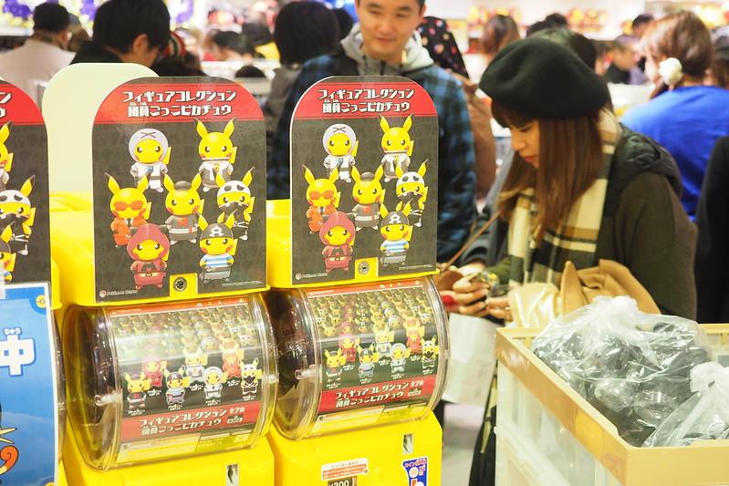 Pokemon Mega Tokyo