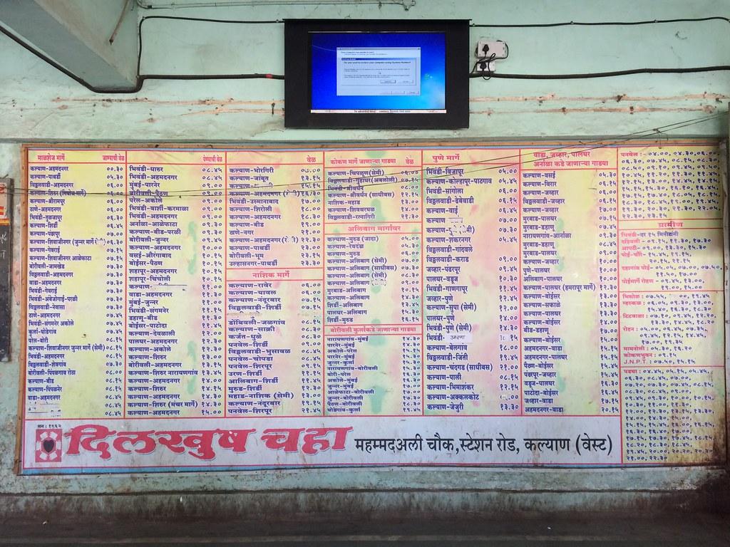 Kalyan ST Bus Stand (Depot) Time Table MSRTC | Kalyan ST Bus… | Flickr