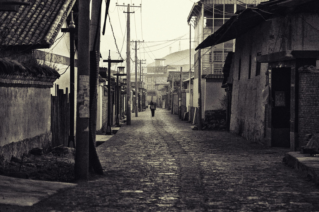 Zhongdian Street