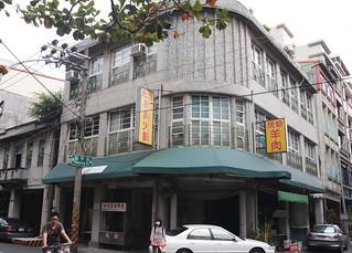 哈瑪星街角圓弧形街屋為其主要特色。李育琴攝 | by TEIA - 台灣環境資訊協會