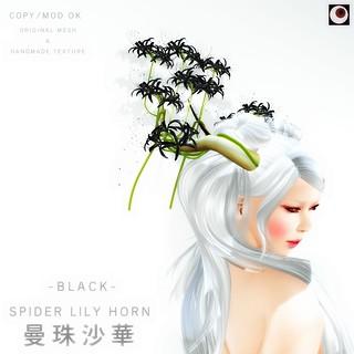 *NAMINOKE*MANJUSHAGE HORN BLACK   by taiko McCaw
