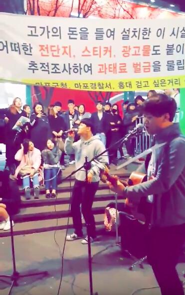 Nguyen, Anna; South Korea - Episode 7 (3)
