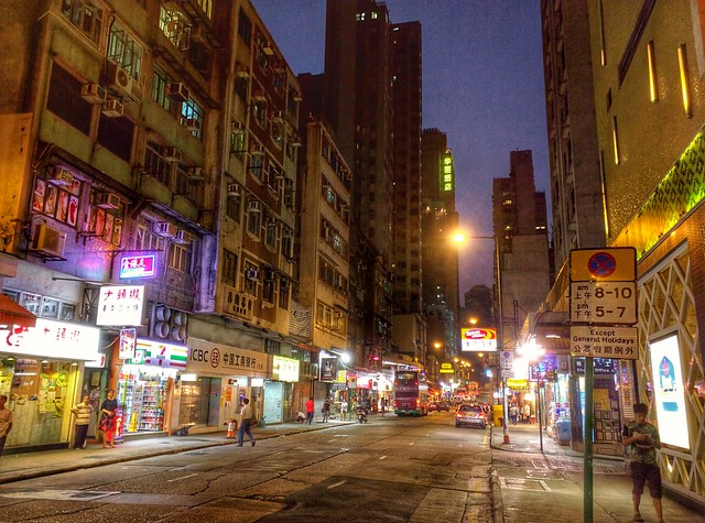 First night in Hong kong