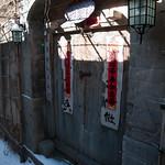 CHINA-2011_0658