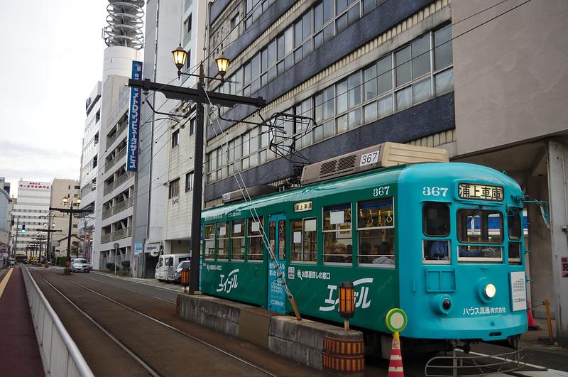 Tramway de Nagasaki