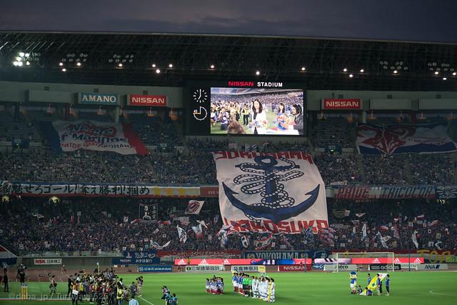 20150530 日産スタジアム ビッグフラッグ / Nissan Stadium
