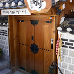 24 Corea del Sur, Bukchon   04