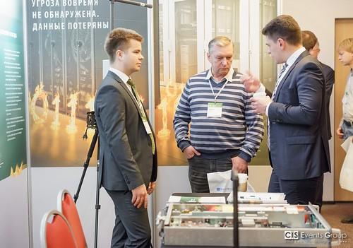 BIS-2016 (Saint Petersburg, 17.11)   by CIS Events Group