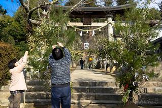 清神社(安芸高田市) Suga Shrine (Aki-takata city) | by Tony Tani