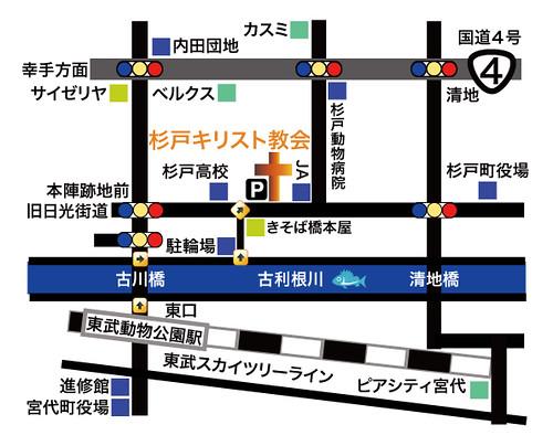 杉戸キリスト教会地図2016