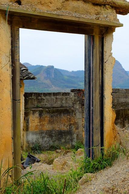 Gulucun - Door Frame