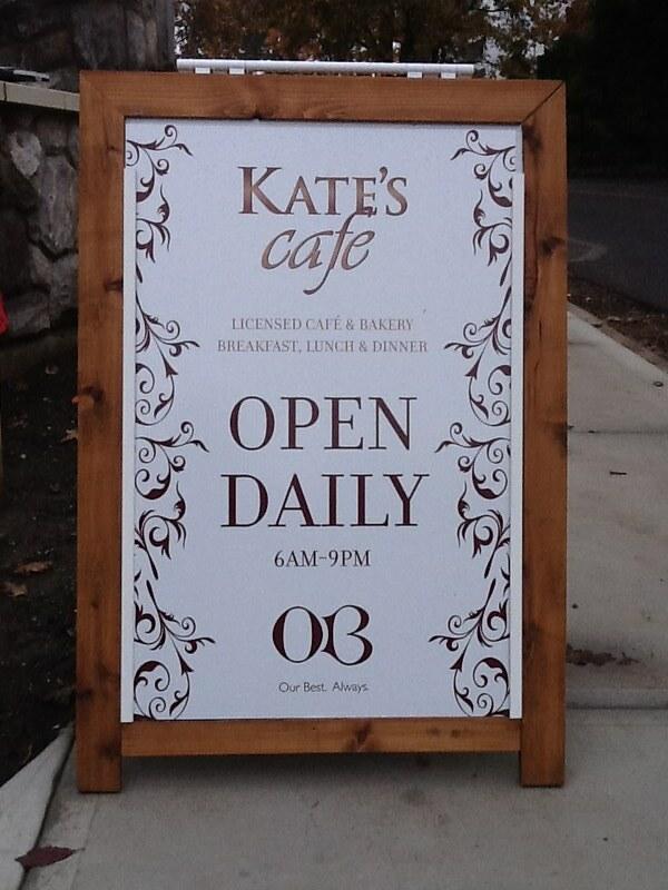 Oak Bay Beach Hotel Kate's Cafe