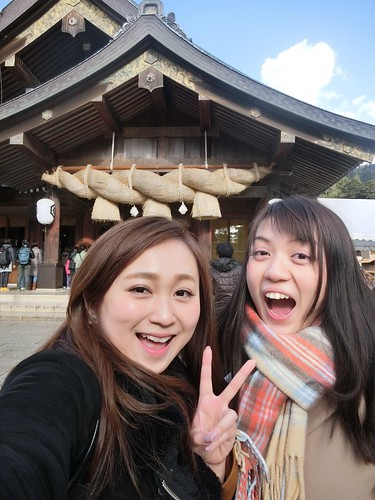 Being funny with Zynnthea outside Izumo Taisha