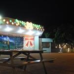 Decoração de Natal em Itaipulândia, PR