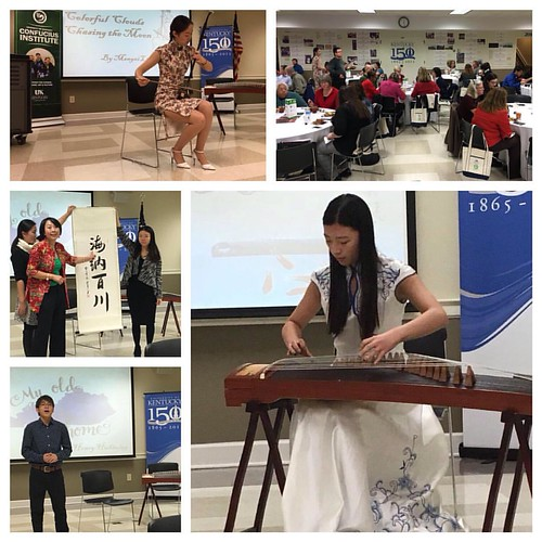 UK's Confucius Institute hosted an open house today for their fellow Wildcats that included beautiful performances of Chinese music & prizes. The award-winning program just received an investment from China's Hanban to renovate a part of Little Library to