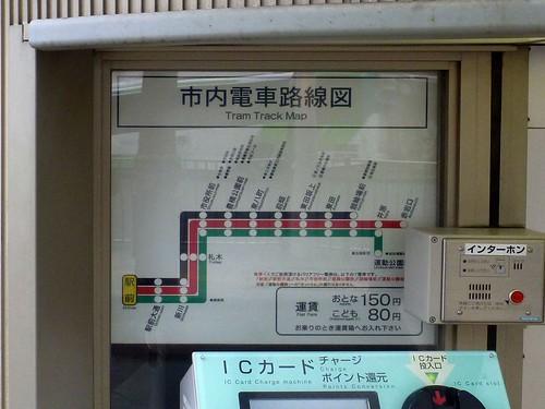 Toyotetsu Ekimae Station | by Kzaral